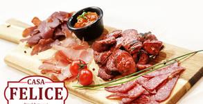 Средиземноморска кухня! Плато с Тапаси по избор