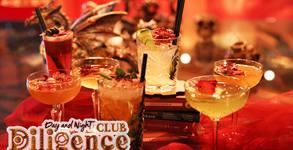 2 авторски алкохолни коктейла по избор, плюс брускети със сьомга и Филаделфия
