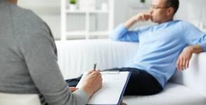 Консултация с психолог - 1 или 5 посещения
