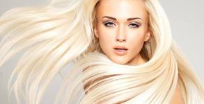 Арганова терапия за коса Alcina, плюс подстригване и изправяне със сешоар