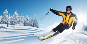 Ски училище и гардероб Скиелит