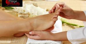 Зонотерапия на стъпала, или масаж на гръб или цяло тяло