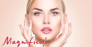 Ултразвуков пилинг и хиалуронова терапия на лице, плюс лифтинг масаж и маска