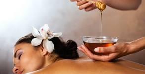 Масаж по избор - арома, детоксикиращ с мед, релаксиращ плюс кристалотерапия или рефлексотерапия