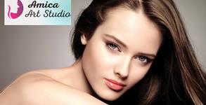 Amica Art Studio