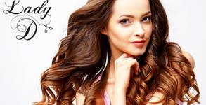 Боядисване на коса, полиране за премахване на нацъфтели краища или официална прическа и професионален грим