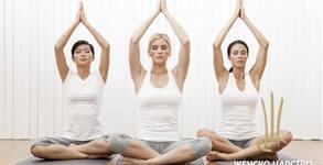 1 посещение на йога - в група или индивидуална практика с Боряна