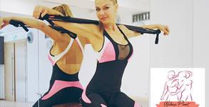 Спортни клубове Wellness Planet