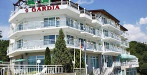 Арт хотел Gardia***