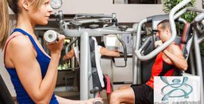 Фитнес Sport Generation
