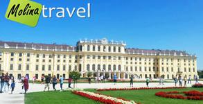 Майска екскурзия до Виена! 2 нощувки със закуски в хотел 4*, плюс транспорт и посещение на Пандорф