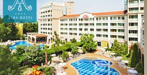 Хотел Алба****