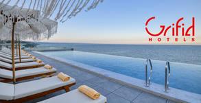 Grifid Vistamar Hotel****