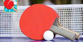 60 минути тренировка по тенис на маса с робот - под ръководството на треньор