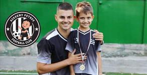 1 посещение на целодневна лятна спортна академия за деца от 5 до 12г
