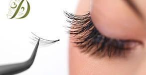 Поставяне на мигли - косъм по косъм или по 3D или 6D технология