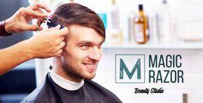 За Него! Оформяне на брада и мустаци, терапия против пърхот или подстригване и измиване