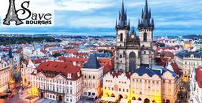 До Братислава, Прага и Виена! Екскурзия с 4 нощувки със закуски, плюс самолетен транспорт