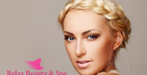 Салон Relax Beauty & SPA
