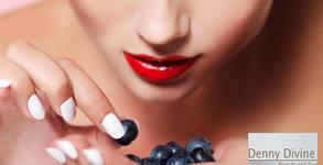Микронидлинг за уголемяване на устни