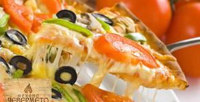 Хапни на място или вземи за вкъщи! Пица Феличе или Поло - 500гр