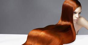 Кератинова терапия за коса с инфраред преса - без или със подстригване, прическа, боядисване или кичури