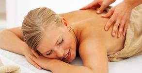 Лечебен масаж на гръб, релаксиращ на цяло тяло, или лечебен с миофасциални техники при болки