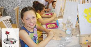 Рожден ден за до 10 деца с рисуване на платно и меню