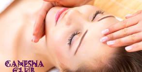 Wellness Center Ganesha Club