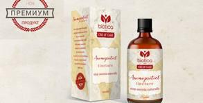 Преборете анемията с хранителна добавка Anemoprotect