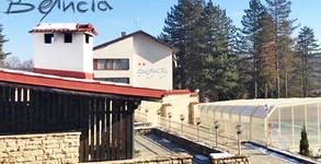 Почивна станция Велиста