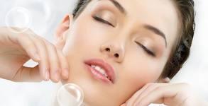 Почистване на лице с ултразвукова шпатула, плюс маска със зеолит или арган и ампула по избор