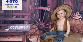 Детска фотосесия в студио със 7 обработени кадъра, плюс отпечатване на кадрите