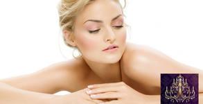 Почистване на лице в 13 стъпки с продукти на Collagena
