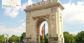 Екскурзия до Русе и Букурещ през Юни! Нощувка със закуска, плюс транспорт