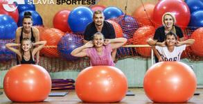 Купи и подкрепи: Славия Спортес