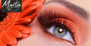 Marten Beauty Studio