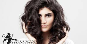 Кератинова терапия за коса и изправяне, без или със подстригване или боядисване, или възстановяваща терапия по избор
