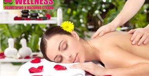 Антицелулитен или дълбокотъканен масаж, или шоколадова терапия