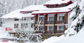 Семеен хотел Елица**