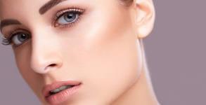 1 или 5 процедури дълбоко почистване на лице с ултразвукова шпатула, плюс маска и ампула