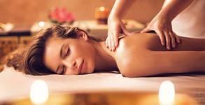 Класически масаж на гръб или на цяло тяло