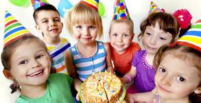 2 часа детско парти за до 15 деца с аниматор и меню
