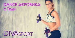 Diva Sport