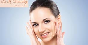 Безиглена мезотерапия на лице с олиго, витаминен, колагенов или хиалуронов комплекс