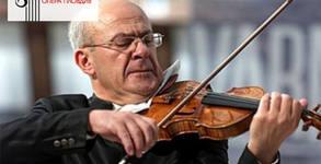 Рецитал на виртуозния Минчо Минчев и сина му Николай Минчев - на 2 Март