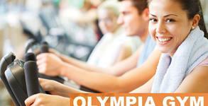 Месечна карта с 8 посещения на фитнес