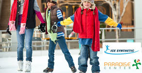 Наем на кънки и неограничено време за пързаляне на синтетична ледена пързалка