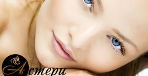 Базисна терапия на лице според типа кожа или специална терапия за мазна акнеична кожа, плюс дълбоко почистване