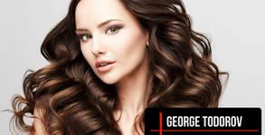 George Todorov Beauty Studio